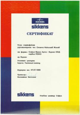 Certificate Stancho Jelev